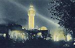 Exposition coloniale — Bois de Vincennes — Illuminations — Pavillon de Tunisie (Valensi, architecte