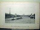 La Seine, la Tour Eiffel, vue prise du Pont de la Concorde