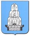 Blason et armoiries de Fontenay-le-Comte